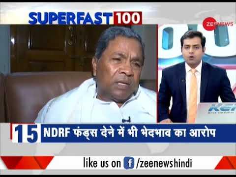 Karnataka elections will be a three-way contest: CM Siddaramaiah
