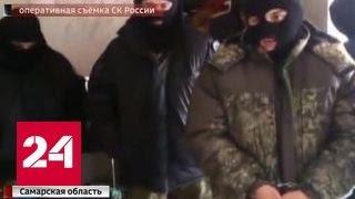 Жестокое нападение на полицейского в Отрадном организовала банда наркоманов