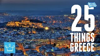 25 Things You Didn't Know About Greece - ALUX.COM Full Article: http://www.alux.com/things-you-didnt-know-about-greece/...