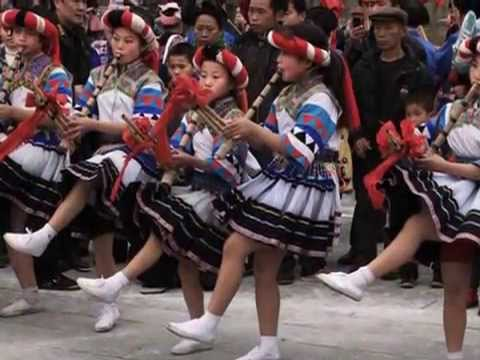 苗族芦笙舞 三苗 Hmoob/Miáozú Qeej/Lusheng.