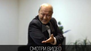 Кризис - время перемен к лучшему | М.С. Норбеков