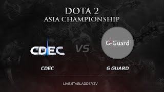 CDEC vs G-Guard, game 1