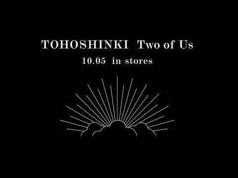 東方神起 / Remix Album 『Two of Us』全曲ダイジェスト音源