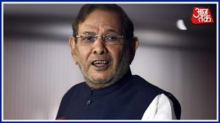 Aaj Subha: JD(U)'s Sharad Yadav Says Honour Of Vote More Important Than Honour Of Daughter