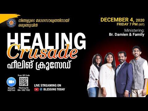 Online Healing Prayer 🔴🅻🅸🆅🅴 04 Dec 2020 | Live Zoom Healing Service | Br. Damien Antony