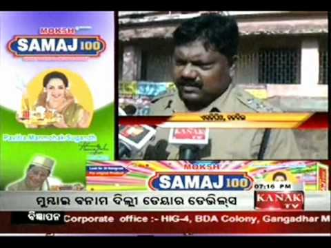 Video Kanak TV Video: Custodial death of most wanted criminal in Barbil download in MP3, 3GP, MP4, WEBM, AVI, FLV January 2017