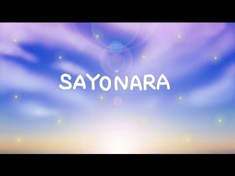 H!dE「SAYONARA」