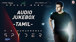 Spyder (Tamil) - Full Album Audio Jukebox | Mahesh Babu | AR Murugadoss | Harris Jayaraj
