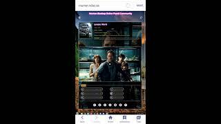 Nonton Cara Nonton Bioskop Gratis Di Hp Android Film Subtitle Indonesia Streaming Movie Download