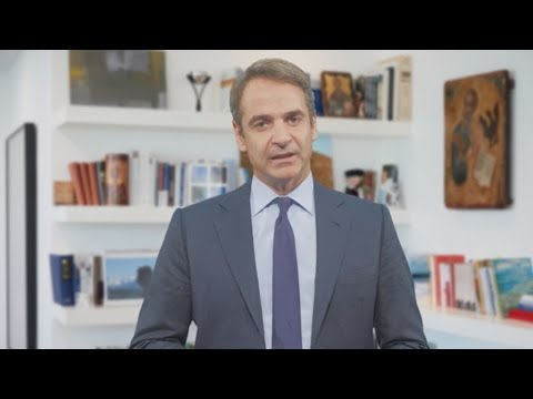 K. Mήτσοτάκης: «Με κυνισμό και αλαζονεία, ο κ. Τσίπρας εξακολουθεί να κοροϊδεύει τους πολίτες»