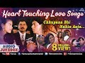 Heart Touching Love Songs : Chhupana Bhi Nahin Aata| Hindi Songs | Best Bollywood Romantic Songs