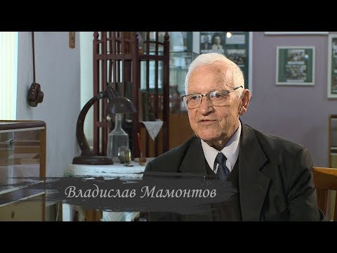 Владислав Мамонтов. Выпуск от 07.05.2019