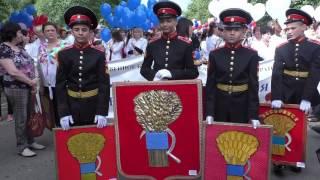 День города Уссурийск 150 лет!