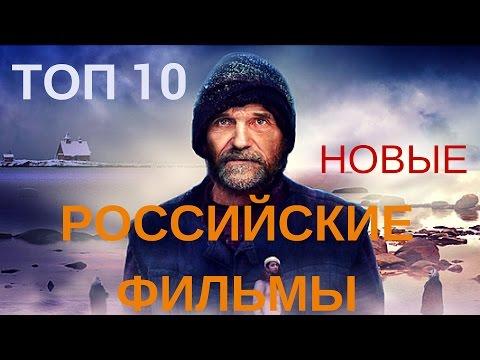 rossiyskiy-film-top