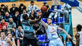 Match review VTB United league: «Astana» — «Tsmoki Minsk»