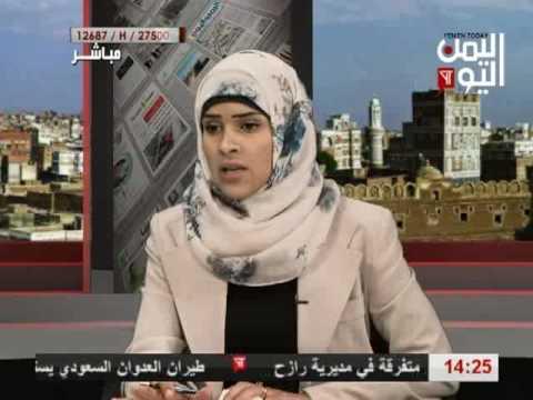 الصحافه اليوم 6 9 2016