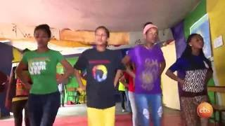 Semonun Addis: Build Your Body with Traditional Dance