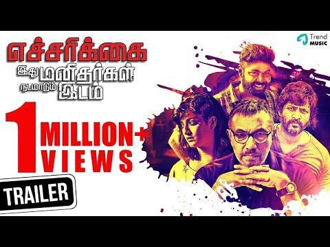Echcharikkai Official Trailer #1 Sathyaraj, Varalaxmi
