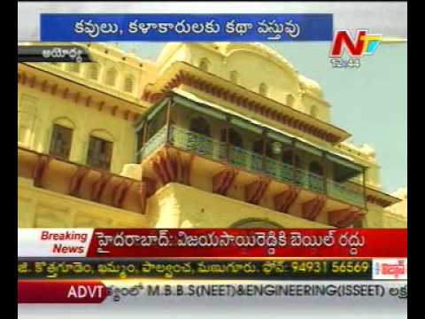 LORD RAMA - Ntv News: Ayodhya History - City of Lord Shree Rama - Faizabad City - Uttar Pradesh - Ntv's Journey.