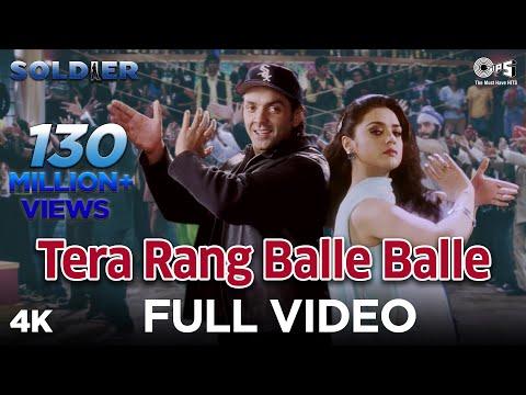 Tera Rang Balle Balle - Solidier (1998)