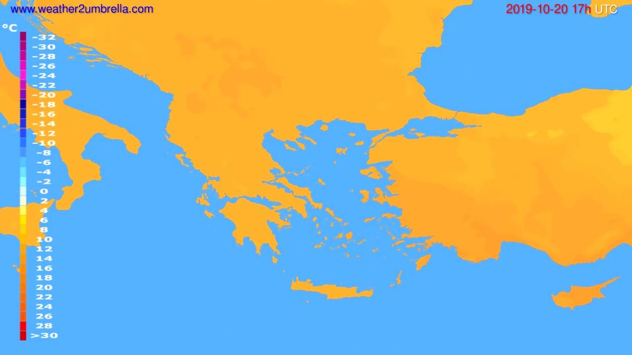 Temperature forecast Greece // modelrun: 00h UTC 2019-10-19