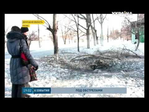 Донецкий аэропорт остается эпицентом противостояний на востоке