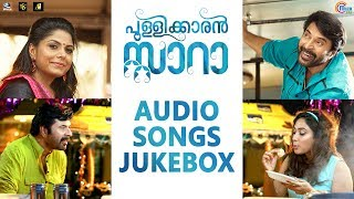 Pullikkaran Staraa Audio Songs Jukebox Mammootty