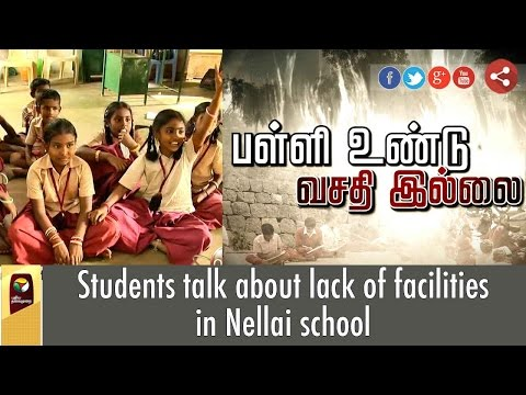 Students-talk-about-lack-of-facilities-in-Nellai-school