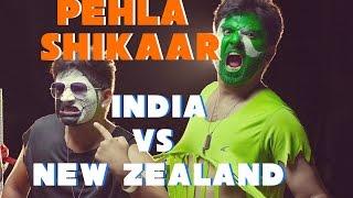 Mauka Mauka | India vs New Zealand T20 world cup 2016 |  funny world cup video