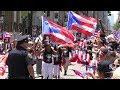 Puerto Rican Day Parade Streaming