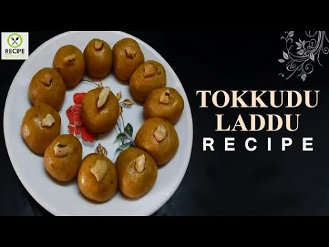 Tokkudu Laddu | Aaha Emi Ruchi | Sweet Recipes in Telugu