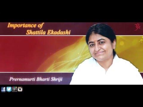 SHATTILA EKADASHI | Shattila Ekadashi Vrat Katha | Prernamurti Bharti Shriji