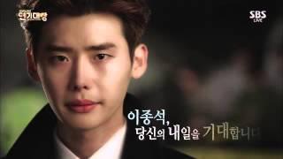 Video SBS Drama awards 2014 -The Introduction Video 'Special Award' Lee Jong Suk MP3, 3GP, MP4, WEBM, AVI, FLV November 2017