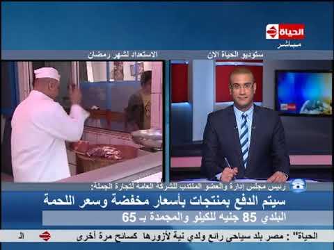 العرب اليوم - شاهد : الشرقاوي يكشف عن انخفاض أسعار بعض السلع الأساسية