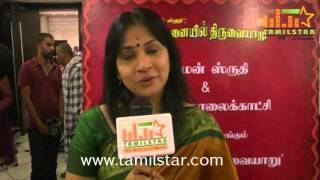 Padma Shankar at Chennaiyil Thiruvaiyaru Season 10 Press Meet