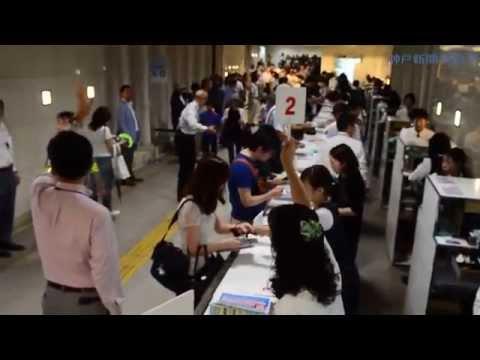 神戸のプレミアム商品券に長~い行列