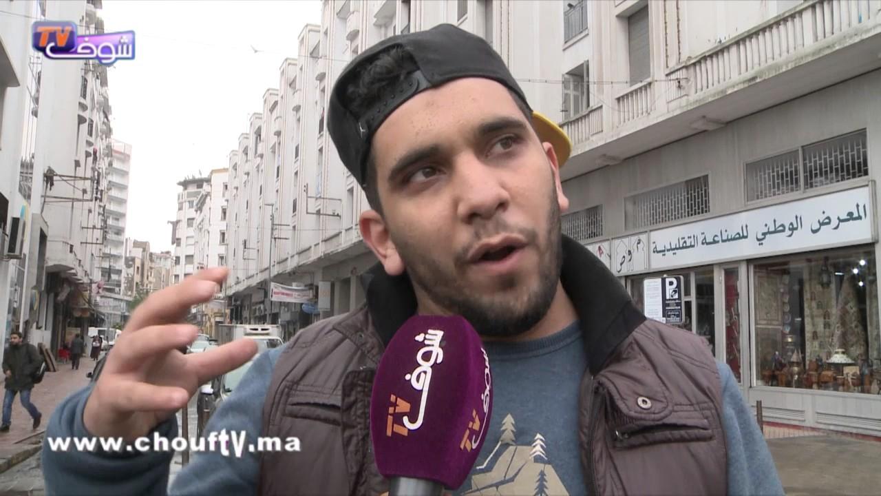 مغاربة لشوف تيفي:20 فبراير مكتمثل لينا والو | نسولو الناس