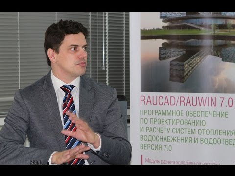Интервью с директором по продажам и маркетингу компании REHAU (регион Евразия)