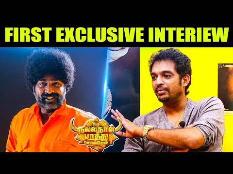 Oru Nalla Naal Paathu Solren Director Arumuga Kumar Shares The Secret About Vijay Sethupathi's Role!