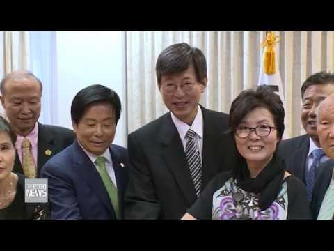한인사회 소식 6.30.16 KBS America News