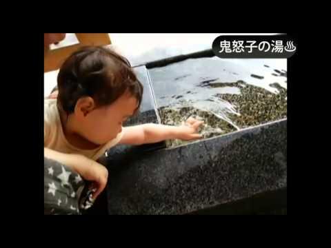 鬼怒川温泉へ家族旅行!