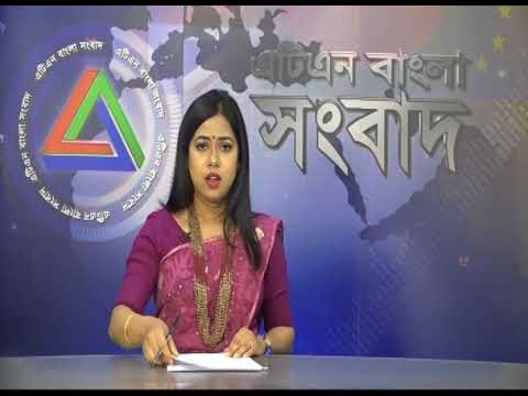 ATN Bangla UK News 06 July  2018