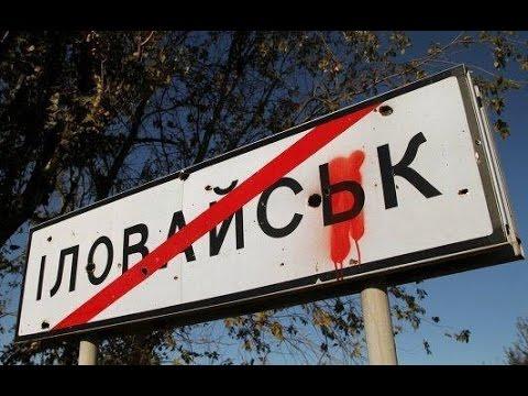 Терористи підступно розстріляли українську колону в