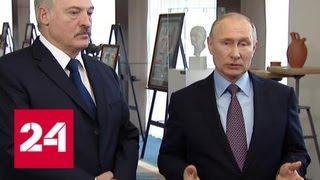 Путин и Лукашенко высказались по поводу суверенитета - Россия 24