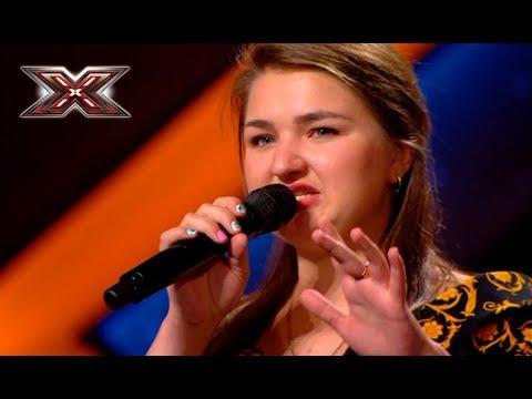 Сернова Настя – Adele - Hello – Х-Фактор 8. Первый кастинг (видео)