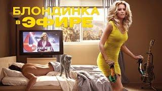 Nonton                                    Walk Of Shame  2014                      Hd Film Subtitle Indonesia Streaming Movie Download