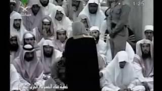خطبة صلاة الخسوف للشيخ صالح آل طالب
