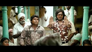 Mundasupatti First Look Teaser | Select HD