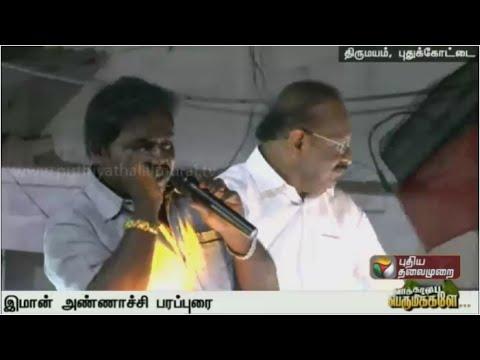 Actor-Imman-Annachis-campaign-at-Thirumaiyam-Pudukottai