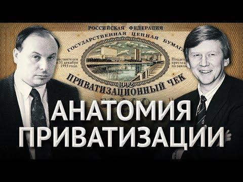Д.Перетолчин, Н.Кротов. Главное преступление власти за 100 лет (видео)